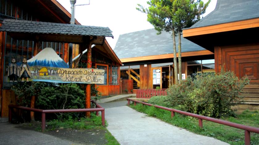 museo_entrada